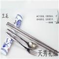中国风餐具套装