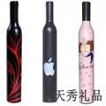 创意折叠遮阳 酒瓶伞 玫瑰伞
