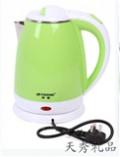 新款半球双层防烫彩色电热水壶 自动断电 印LOGO
