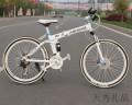 路虎标准版26寸折叠山地自行车