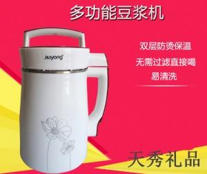 九阳加热多功能豆浆机