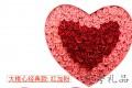 玫瑰花100朵(百朵)超大爱心礼盒