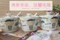创意陶瓷调味罐家庭套装