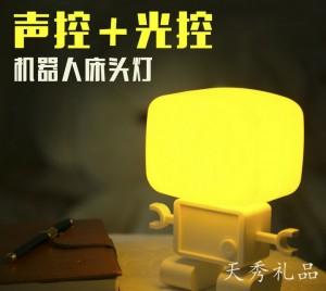 机器人USB充电床头台灯