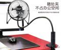 USB床头风扇办公司创意风扇
