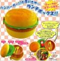 创意汉堡包餐盒