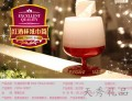 创意红酒杯造型纸巾筒
