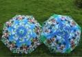 迪士尼学生长伞自动伞