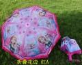 冰雪奇缘 儿童卡通frzone迪士尼动画雨伞名称: 雨伞 材料:纤维 图岸:印花 颜色:粉红、蓝色 尺寸:长38.5cm          弹开尺寸48.5cm 种类:6个图 重量:0.22公斤