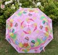 佩佩猪儿童卡通遮光伞雨伞
