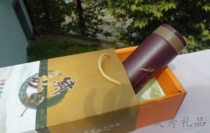 紫砂内胆保温杯