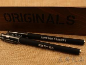 中性笔广告笔