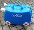 宝宝玩具箱玩具行李箱