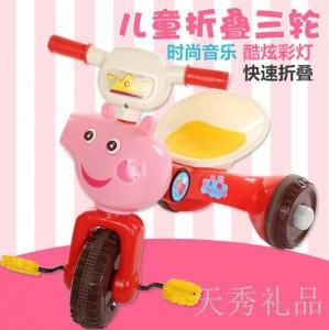 儿童折叠三轮车