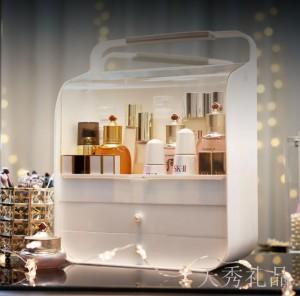 网红化妆品收纳盒大容量防水防尘旅行便捷化妆箱箱