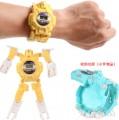 新款儿童变形手表
